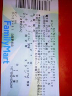 FM802イベント★ライブ